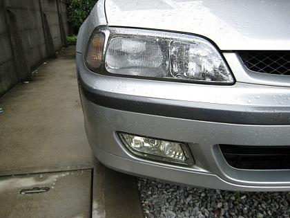 Click image for larger version  Name:Hids and Fogs lamps.jpg Views:97 Size:95.9 KB ID:1135